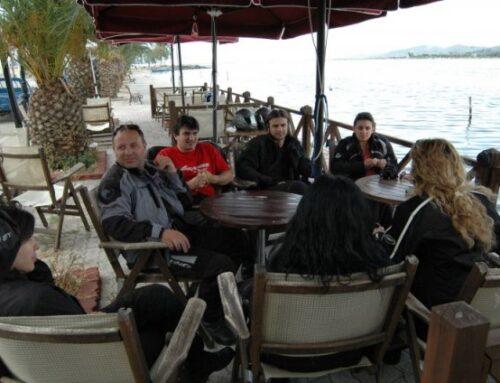 Σεζόν 2006 Εκδρομή στην Πάργα